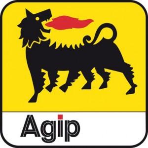 Nigerianische Agip Oil Company-Rekrutierung 2017